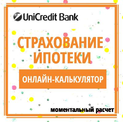 идея банк кредит отзывы клиентов по кредитам